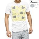 ショッピングイラスト tシャツ メンズ 半袖 ホワイト グレー デザイン XS S M L XL 2XL Tシャツ ティーシャツ T shirt 006249 ねずみ イラスト