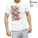 ショッピングイラスト tシャツ メンズ 半袖 ホワイト グレー デザイン XS S M L XL 2XL Tシャツ ティーシャツ T shirt 007743 赤 レッド イラスト 模様