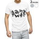 ショッピング和 tシャツ メンズ 半袖 ホワイト グレー デザイン XS S M L XL 2XL Tシャツ ティーシャツ T shirt 009374 和風 和柄 龍