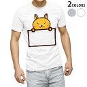 tシャツ メンズ 半袖 ホワイト グレー デザイン XS S M L XL 2XL Tシャツ ティーシャツ T shirt 009827 動物 きつね イラスト