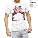 tシャツ メンズ 半袖 白地 デザイン XS S M L XL 2XL Tシャツ ティーシャツ T shirt 009885 動物 フラワー ブタ