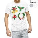 ショッピングクリスマスリース tシャツ メンズ 半袖 ホワイト グレー デザイン XS S M L XL 2XL Tシャツ ティーシャツ T shirt 009935 クリスマス リース リボン