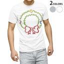 ショッピングクリスマスリース tシャツ メンズ 半袖 ホワイト グレー デザイン XS S M L XL 2XL Tシャツ ティーシャツ T shirt 010072 クリスマス リース シンプル