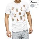 ショッピングうさぎ tシャツ メンズ 半袖 ホワイト グレー デザイン XS S M L XL 2XL Tシャツ ティーシャツ T shirt 010194 動物 熊 うさぎ