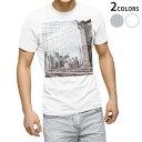ショッピング写真 tシャツ メンズ 半袖 ホワイト グレー デザイン XS S M L XL 2XL Tシャツ ティーシャツ T shirt 010799 風景 写真 景色