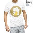 ショッピング猫 tシャツ メンズ 半袖 ホワイト グレー デザイン XS S M L XL 2XL Tシャツ ティーシャツ T shirt 012848 ねこ 招き猫 商売繁盛