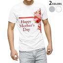 ショッピングカーネーション tシャツ メンズ 半袖 ホワイト グレー デザイン XS S M L XL 2XL Tシャツ ティーシャツ T shirt 012965 母の日 カーネーション 花