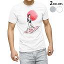 ショッピングサーフ tシャツ メンズ 半袖 ホワイト グレー デザイン XS S M L XL 2XL Tシャツ ティーシャツ T shirt 014354 サーフィン ハイビスカス 海