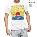 tシャツ メンズ 半袖 ホワイト グレー デザイン XS S M L XL 2XL Tシャツ ティーシャツ T shirt 014660 東京 富士山 国旗