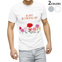 ショッピング薔薇 tシャツ メンズ 半袖 ホワイト グレー デザイン XS S M L XL 2XL Tシャツ ティーシャツ T shirt 015312 母の日 バラ 花 母 カーネーション