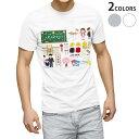 tシャツ メンズ 半袖 白地 デザイン XS S M L XL 2XL Tシャツ ティーシャツ T shirt 015441 入学 新一年生 ランドセル デコ
