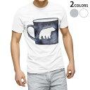 tシャツ メンズ 半袖 ホワイト グレー デザイン XS S M L XL 2XL Tシャツ ティーシャツ T shirt 015509 くま シロクマ コップ マグカップ 手書き 絵