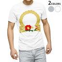 ショッピング正月飾り tシャツ メンズ 半袖 ホワイト グレー デザイン XS S M L XL 2XL Tシャツ ティーシャツ T shirt 015615 正月飾り 元旦 正月