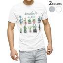 ショッピング多肉植物 tシャツ メンズ 半袖 ホワイト グレー デザイン XS S M L XL 2XL Tシャツ ティーシャツ T shirt 015908 サボテン 多肉植物