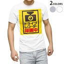 ショッピングドライブレコーダー tシャツ メンズ 半袖 ホワイト グレー デザイン XS S M L XL 2XL Tシャツ ティーシャツ T shirt 016167 ドライブレコーダー