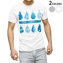 ショッピングアジサイ tシャツ メンズ 半袖 ホワイト グレー デザイン XS S M L XL 2XL Tシャツ ティーシャツ T shirt 016333 あじさい 梅雨 花