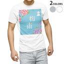 tシャツ メンズ 半袖 ホワイト グレー デザイン XS S M L XL 2XL Tシャツ ティーシャツ T shirt 016342 あじさい 梅雨 花