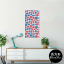 �ݥ����� �������륹�ƥå��� Ĺ���� �����뼰���ƥå��� ���� 60��31cm Msize �� ����ƥꥢ ������졡������ wall sticker poster 012594 �֡��ġ���
