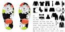 デザイン靴置きステッカー 大人用靴置き マーク くつ 収納 シール ステッカー 整理整頓 ウォールステッカー ラベルシール ミ..