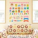 ежейб╝еые╣е╞е├елб╝ ╛■дъ 60б▀60cm е╖б╝еы╝░ ┴ї╛■ дкд╖дудь ╩╔╗ц д╧дмд╗ды ╟эдмд╗ды еле├е╞егеєе░е╖б╝е╚ wall sticker ╗и▓▀ емеще╣ ┴ы DIY е╫е┴еъе╒ейб╝ер е╤б╝е╞егб╝ еде┘еєе╚ ─┬┬▀ 013478 е╫еье╝еєе╚ббд╒джд╗дєббепеще├елб╝