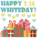 ホワイトデー☆ シール式ウォールステッカー ウォールステッカー 飾り 60×60cm 3月14日 ハート 青 緑 プレゼント whiteday 壁紙 はがせ..