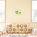 ежейб╝еые╣е╞е├елб╝ ╛■дъ 30б▀30cm е╖б╝еы╝░ ┴ї╛■ дкд╖дудь ╩╔╗ц д╧дмд╗ды ╟эдмд╗ды еле├е╞егеєе░е╖б╝е╚ wall sticker ╗и▓▀ емеще╣ ┴ы DIY е╫е┴еъе╒ейб╝ер е╤б╝е╞егб╝ еде┘еєе╚ ─┬┬▀ 012968 ╔уд╬╞№бб▓╓бб▓л┐з