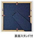切り絵 インテリア フレーム山陰 鳥取県の地図シルエット 地図のミルフィーユレインボーカラー 5色重ね+シルバー外寸178mm ホワイト 正方形国産高級ペーパー使用退色が少なく長くお楽しみ頂けます。