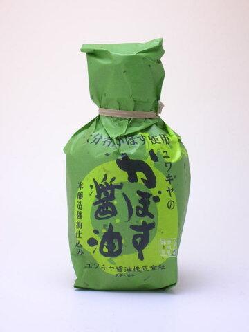 かぼす醤油 200ml (かぼす カボス カボス果汁)