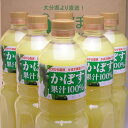  [ fruit juice 1L six-pack] [free shipping] [ fruit juice] []