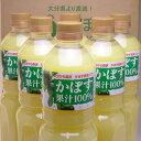 【かぼす カボス】 かぼす果汁 1L 6本入り カボス果汁 カボス飲料