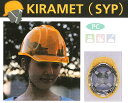 DICヘルメット/PC樹脂 KIRAMET(SYP)型 ライナー付【保護帽・作業用ヘルメット・蛍光ヘルメット】