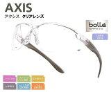 ボレー(bolle)保護めがねは、安全性とスポーティなデザインの融合、様々な場面で使用できるベーシックモデルの保護めがねです。bolle ボレー 保護めがね アクシス(レンズ)クリアー【防じん/安全保