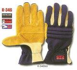 蜻蜓防火·灾害活动用保护手套K?346是灾害用手套的类型经济上的标准的Kevlar手套。蜻蜓灾害活动用手套K-346【消防用Kevlar手套·灾害活动用kebura[トンボ 防火・災害活動用保護手袋K−346は災害用手袋のタイプでは経済