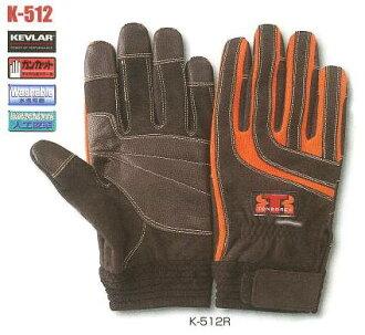 [耐火纖維手套、 災難、 牛皮革手套和豬皮革手套和護林員手套、 工作手套、 芳綸手套活動營救湯姆樹幹佇列 tombolex] 下水道災難手套 K-512