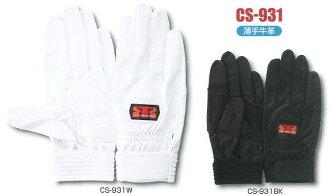 蜻蜓皮革類型-遊俠手套 CS-931 (已啟用郵件的郵件) [耐火纖維手套、 災難、 牛皮革手套和豬皮革手套和護林員手套、 工作手套、 芳綸手套活動營救湯姆樹幹佇列 tombolex]