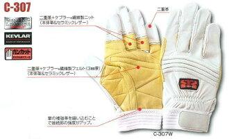 蜻蜓皮革類型-遊俠手套 C-307 (已啟用郵件的郵件) [耐火纖維手套、 災難、 牛皮革手套和豬皮革手套和護林員手套、 工作手套、 芳綸手套活動營救湯姆樹幹佇列 tombolex]