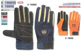 湯姆保立消防隊活動關閉藥物手套 K-700 消防隊強度標有 [耐火纖維手套,芳綸手套活動為災難、 牛皮革手套和豬皮革手套和護林員手套工作手套]