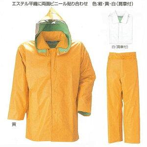 【男性用】アクションコート型白(肩章付) 上下M〜EL