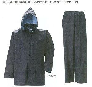 【男性用】レインストーリー 2800型ネイビー 上下M〜