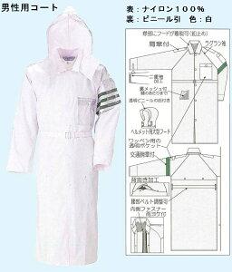 【男性用】レインストーリー 537型男性コートM〜EL寸