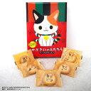 かぶきにゃんたろう プリントクッキー歌舞伎 雑貨 かぶきにゃんたろう キャラクター 猫 サンリオ 母の日 父の日
