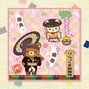 リラックマ歌舞伎2 ミニタオル