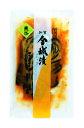 金城漬 蕨
