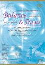 バランス&フォーカス《集中力アップ》【マナーズサウンド音響療法/ヒーリングCD】