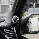 ハイエース 200系 4型 ツィーターパネルキット/ツイーター埋め込み ドアピラー 標準/ワイドボディ 200系ハイエース 音質改善 内装 カスタムパーツ