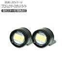 LEDスポットライト ステー付き プロジェクターライト