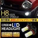 ハスラー MR31S LED フォグランプ 7.5W H8/...