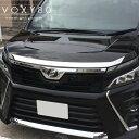 トヨタ 新型 ヴォクシー 80系 フードパネル フード トリム ボンネット ガーニッシュ 鏡面 外装パーツ