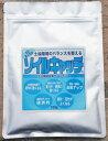 【土壌改良剤】ソイルキャッチ100g(同梱不可商品にも同梱できる場合あり) 【RCPmara1207】