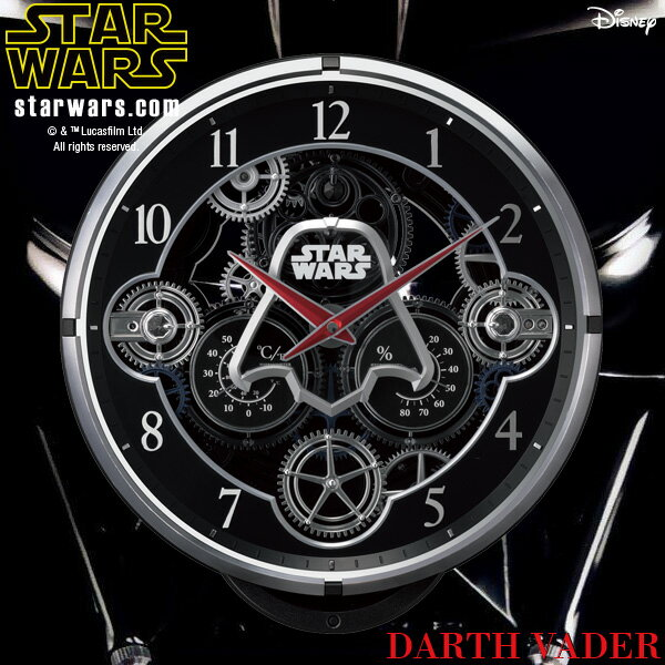 【電波 からくり 掛 時計 スター・ウォーズ ダースベイダー】 KARAKURI CLOCK 4MN533MC02 STAR WARS スター・ウォーズ ダースベイダー Darth Vader 電波時計 からくり 【お取り寄せ】 【20%OFF】【Disneyzone】 【景品 ギフト お中元】【新生活 応援】